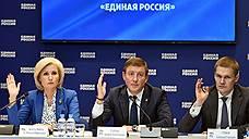 Севастополь снабжают боевыми партийцами