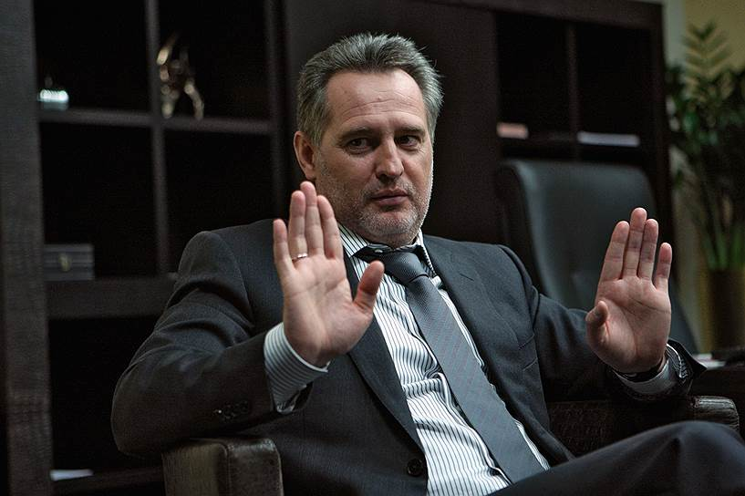 Бизнесмен Дмитрий Фирташ