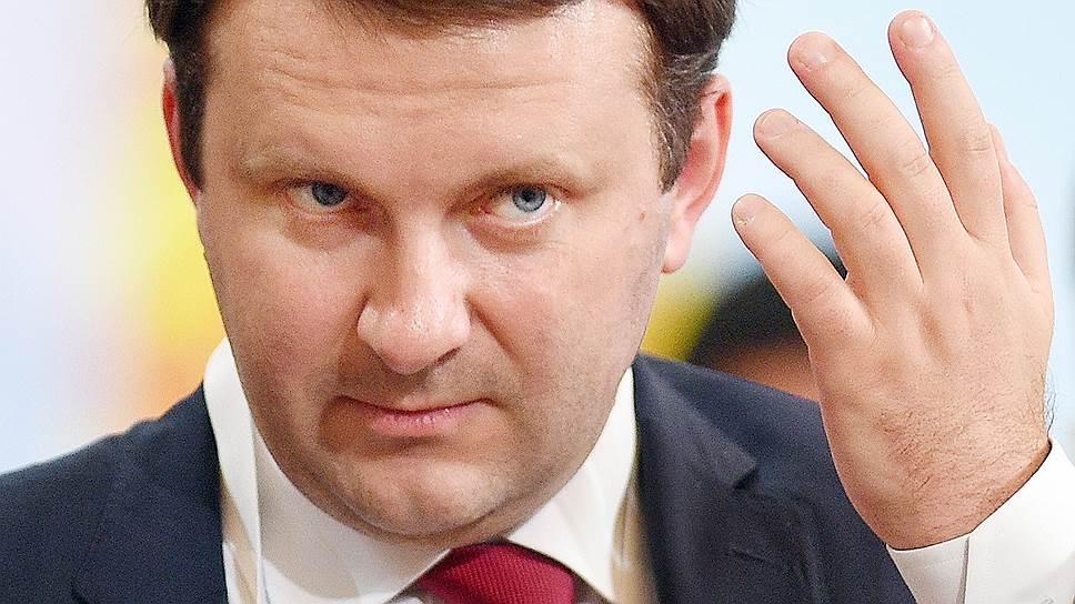 Руководителю нацпроекта по производительности труда министру экономики Максиму Орешкину предлагают его расширить практически на старте