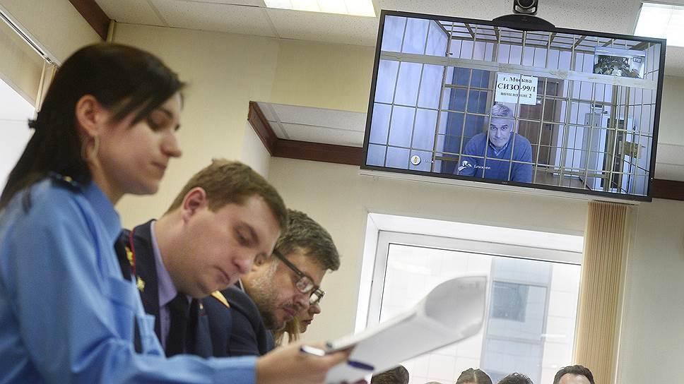 Выступавшему в режиме видеоконференции Майклу Калви не удалось убедить суд, что его уголовное преследование необоснованно