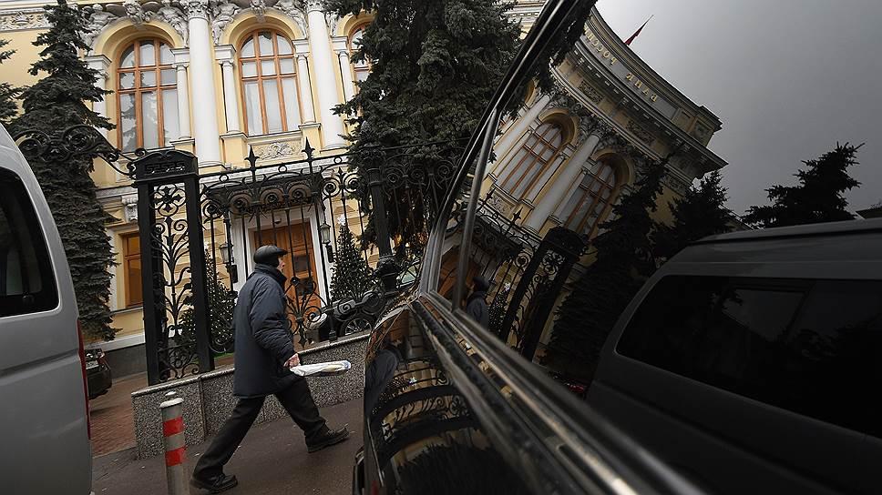 московский кредитный банк во владимире вклады кредитные возможности банка
