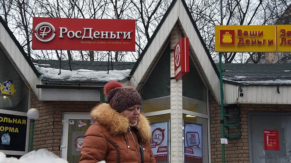 сибирский кредит официальный сайт автосалоны курска кредит