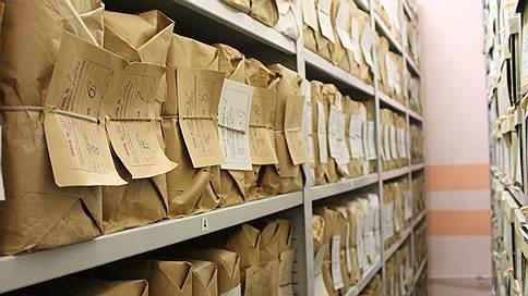 Особая тройка под прикрытием ФСБ // Исследователю отказались выдать документы с фамилиями участников операций НКВД и их жертв