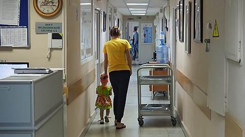 Дополнительный диагноз // В больнице Благовещенска онкобольные дети годами заражались гепатитом С