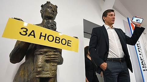 Партия перемен готовит переезд // ради побед на выборах в Мосгордуму
