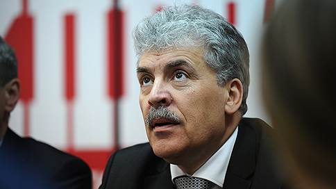 Из кандидатов в депутаты  / Павла Грудинина называют самым вероятным претендентом на попадание в Госдуму