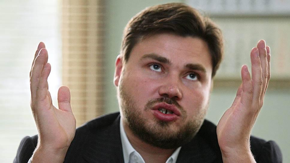 Чем известен Константин Малофеев – Газета Коммерсантъ № 45 (6525) от  15.03.2019