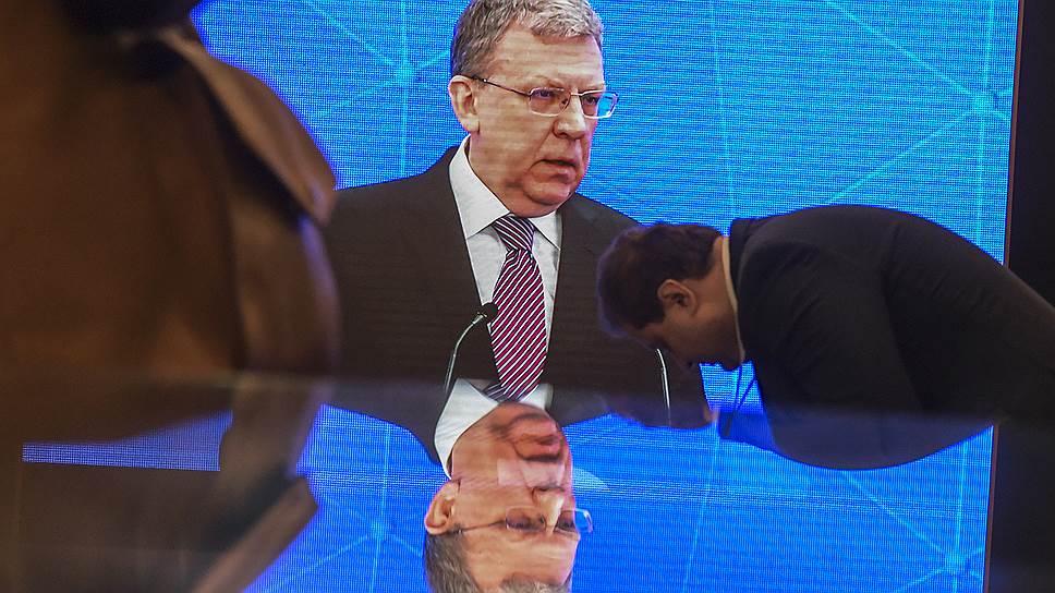 Глава Счетной палаты Алексей Кудрин предстал на этой встрече не в одной ипостаси