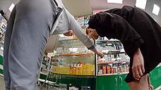 Из аптек выписывают маркетинг