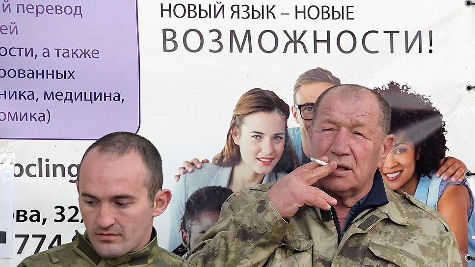 В Крыму много чего происходит