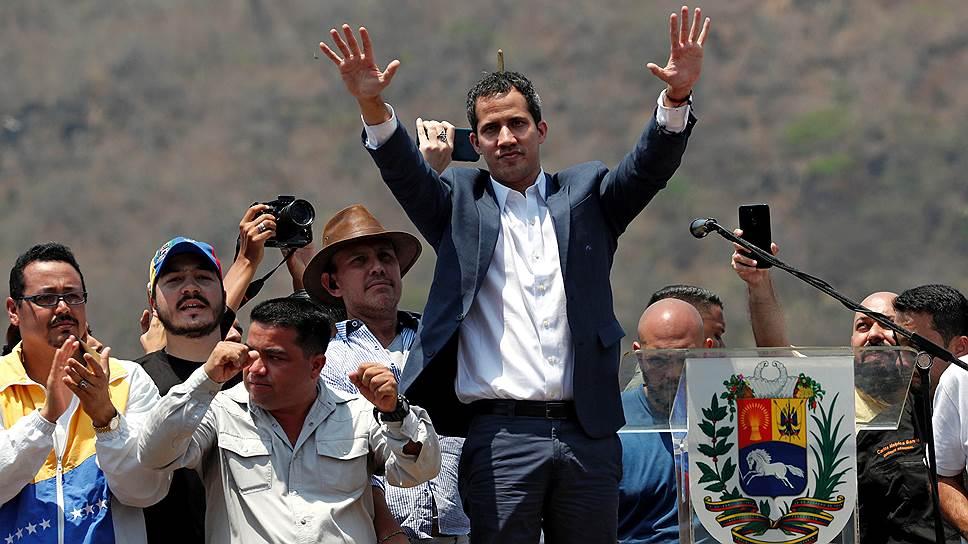Глава Национальной ассамблеи Венесуэлы Хуан Гуайдо