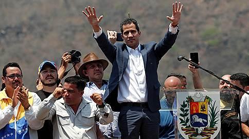 Россия и США не сошлись Каракасом // Переговоры в Риме по венесуэльскому кризису закончились безрезультатно