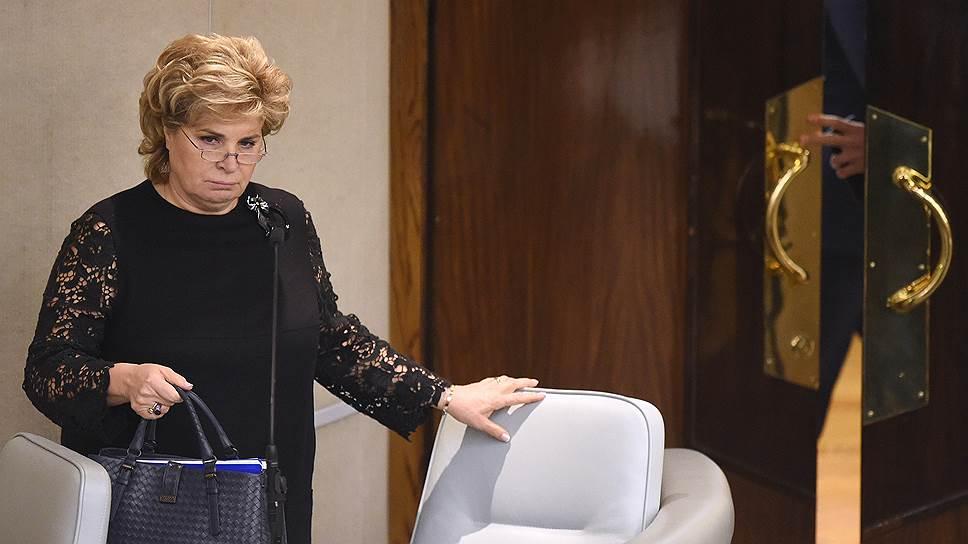 Первый заместитель министра финансов России Татьяна Нестеренко