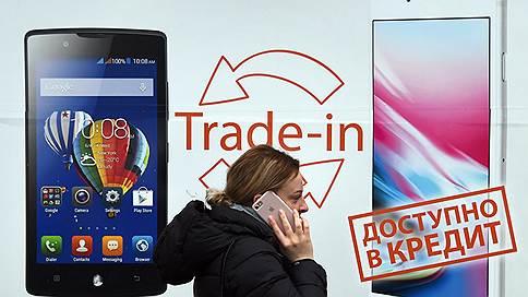 Старые смартфоны попали в сети // Ритейлеры нарастили продажи по системе trade-in
