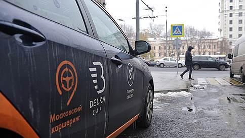 Belkacar выехала к инвесторам // Акционеры каршеринга могут продать часть бизнеса на фоне судебного процесса