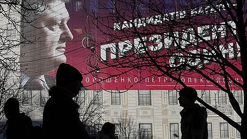 Пан возвращения Крыма // У Петра Порошенко что ни план, то против России