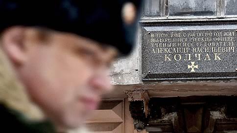 Адмирал расстался с грифом // ФСБ рассекретила дело Александра Колчака, но исследователи его получить не смогут