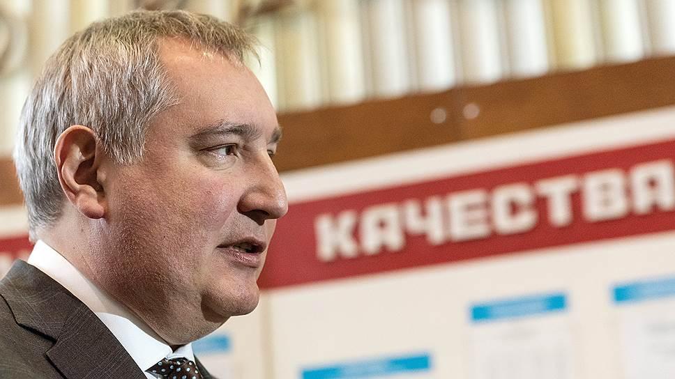 Гендиректор «Роскосмоса» Дмитрий Рогозин
