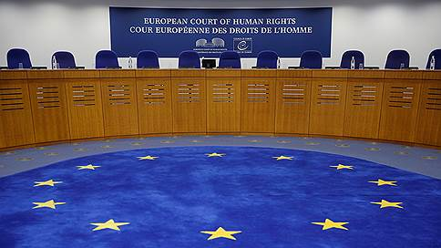 Дело «Хохтиф» добралось до ЕСПЧ // Поворот решения Стокгольмского арбитража оценят в Страсбурге