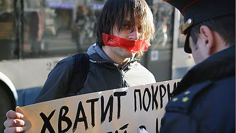 Одиночный пикет с признаками массовки // Законы о митингах в 12 регионах противоречат федеральному законодательству