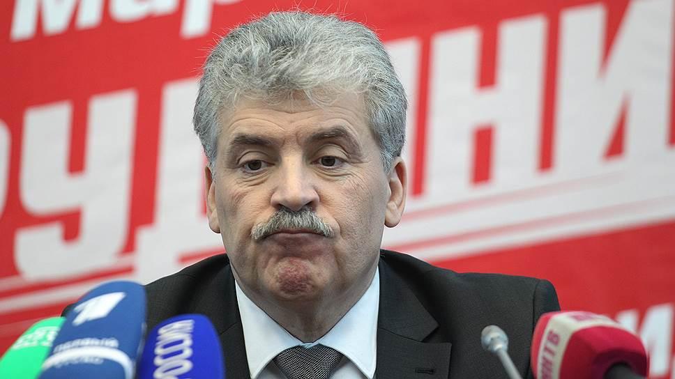 Бизнесмен Павел Грудинин