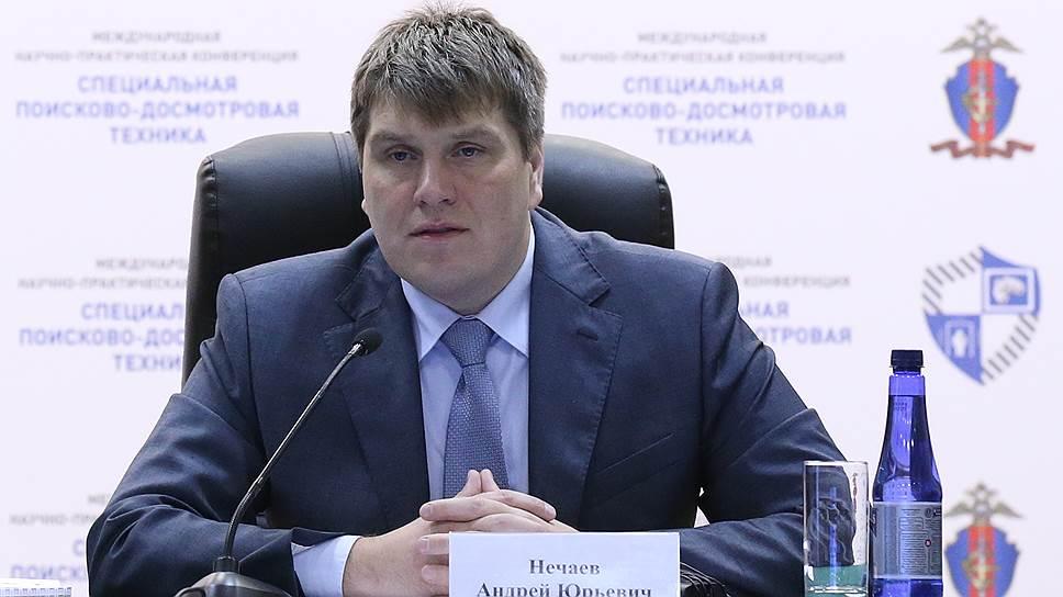По версии следствия, Андрей Нечаев принял и оплатил незавершенные работы, чтобы просто выслужиться