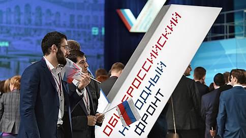 Кадры ОНФ пригодились партии власти  / В «Единую Россию» переходят участники президентского движения