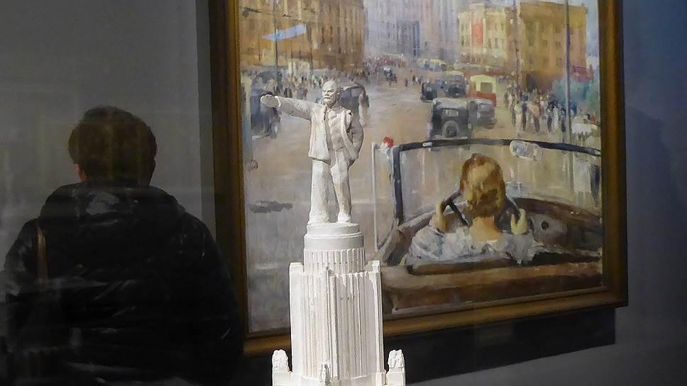 Дворец Советов и картина Юрия Пименова олицетворяют «Новую Москву»