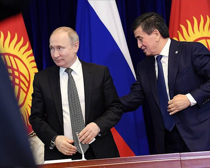 Президент РФ Владимир Путин получил в Бишкеке всемерную поддержку со стороны своего киргизского коллеги Сооронбая Жээнбекова