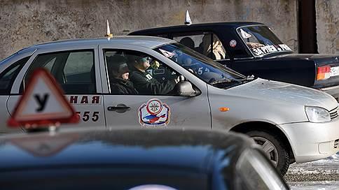 ГИБДД тянет руль на себя  / Госавтоинспекция ужесточает контроль за автошколами
