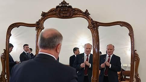 КПРФ готовят к выборам будущего  / Геннадию Зюганову ищут преемника