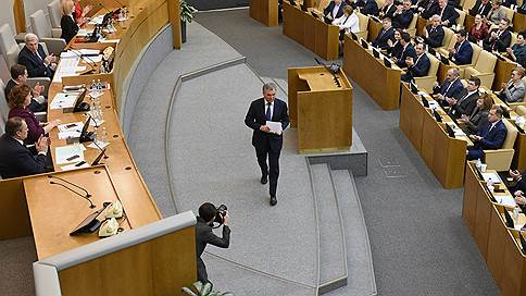 Прорабы донастройки  / Госдума готова подсказать президенту кандидатов в министры