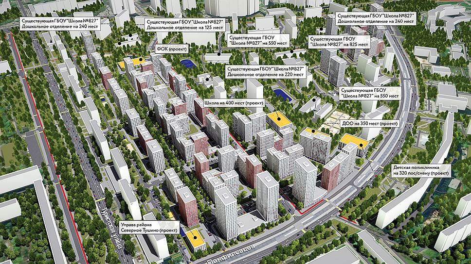 По мнению проектировщиков, так должен выглядеть микрорайон в Северном Тушино после сноса пятиэтажек и строительства домов по программе реновации