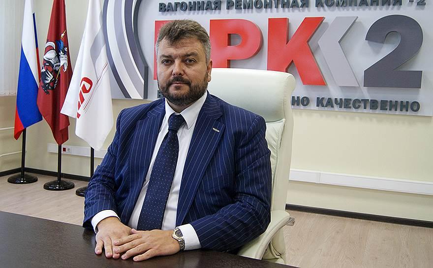 Гендиректор АО «Вагонная ремонтная компания-2» (ВРК-2) Антон Самойлов