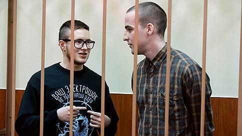 Подсудимым раздали роли  / В Петербурге начался процесс по делу «Сети»