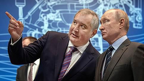 Космос как сочувствие // Как Владимир Путин на Энергомаше дал о себе знать
