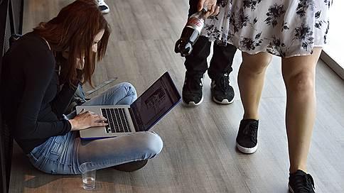 Покупатели запаслись ноутбуками // Высокий спрос на портативные компьютеры закончился