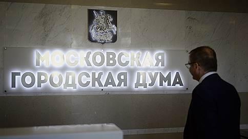 Московскую оппозицию разводят по округам  / Конгресс независимых депутатов предложил договориться кандидатам в Мосгордуму