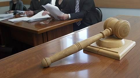 Не вполне арбитражное место // ICC Russia оценила состояние арбитража в РФ