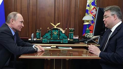 Владимир Владимиров получил добро на выборы  / Президент разрешил выдвигаться ставропольскому губернатору