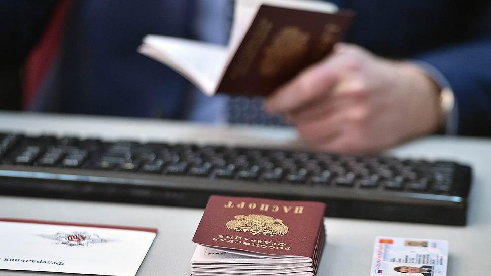 Как упростили получение российского гражданства для жителей ДНР и ЛНР