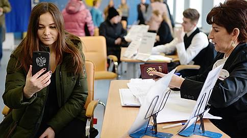 Избирателя дистанцируют от урны  / Депутаты узаконят новые виды волеизъявления