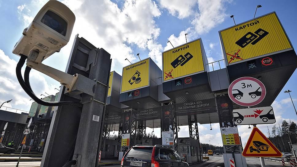 Почему «Автодор» повысил цены на проезд на платных автодорогах