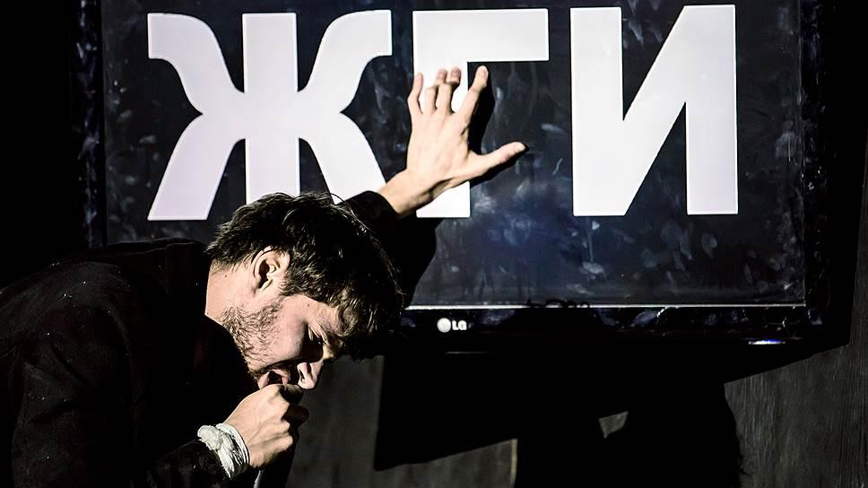 «Маленькие трагедии» принесли Кириллу Серебренникову первую личную «Маску» за обжигающую режиссуру