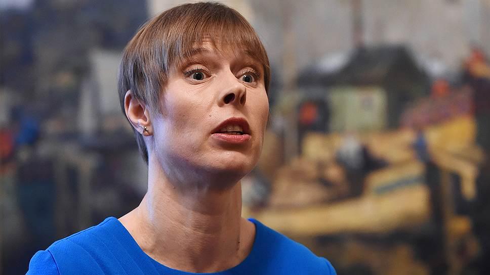"""Президент Эстонии рассказала """"Ъ"""" об отношениях с Россией"""