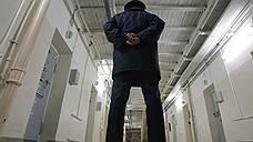 Бывшим обвиняемым оставят право на оправдание