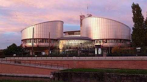 В Страсбург вписывают городские округа  / Экс-депутат обжаловал в ЕСПЧ подмосковную реформу