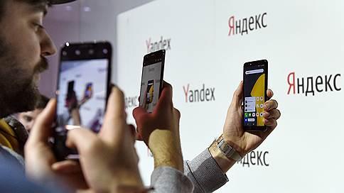 «Яндекс» получит доступ к кошельку  / Компания запускает кэшбэк по своим сервисам