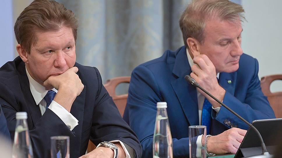 Членов РГО (глава «Газпрома» Алексей Миллер и глава Сбербанка Герман Греф) поддерживает чувство локтя