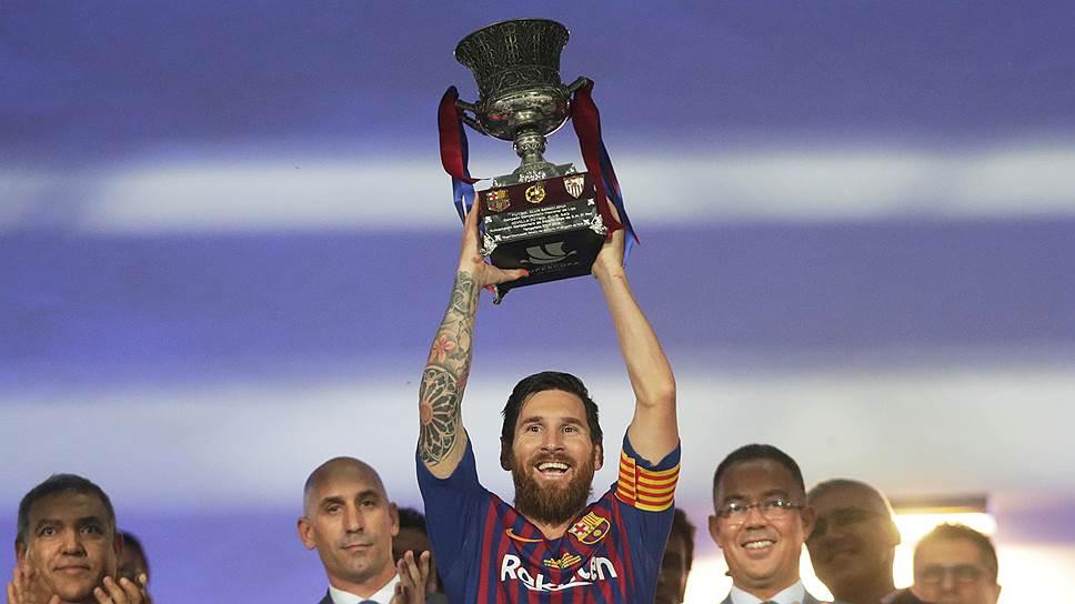 Футбол испания суперкубок испании